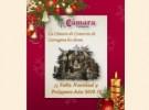 La Cámara de Comercio de Cartagena les desea una Feliz Navidad