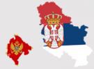 """Misión Comercial Directa Plurisectorial """"Serbia y Montenegro"""""""