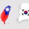 """Misión Comercial Directa Multisectorial """"Taiwán y Corea del Sur"""""""