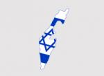 """Misión Comercial Directa Multisectorial """"Israel 2019"""""""