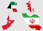 "Misión Comercial Directa ""Omán, Kuwait, Bahrein e Irán 2019"""