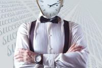"""Jornada """"Criterios de Inspección de Trabajo sobre Control Horario"""""""