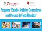Convocatoria Pública Programa: Estudio, Análisis y Correcciones en El Proceso de Venta Minorista