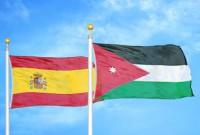 Taller: Oportunidades de Negocio en Jordania. Programa Embajadores