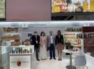 Diez empresas de la Región participan en la 26 edición de la Feria Gulfood Dubai